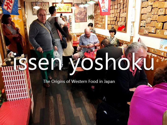 Issen Yoshoku  food in kyoto