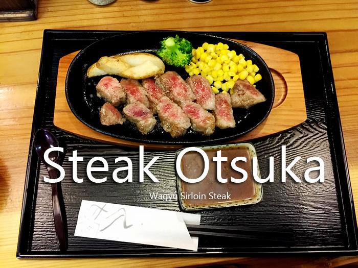 Steak Otsuka  Arashiyama