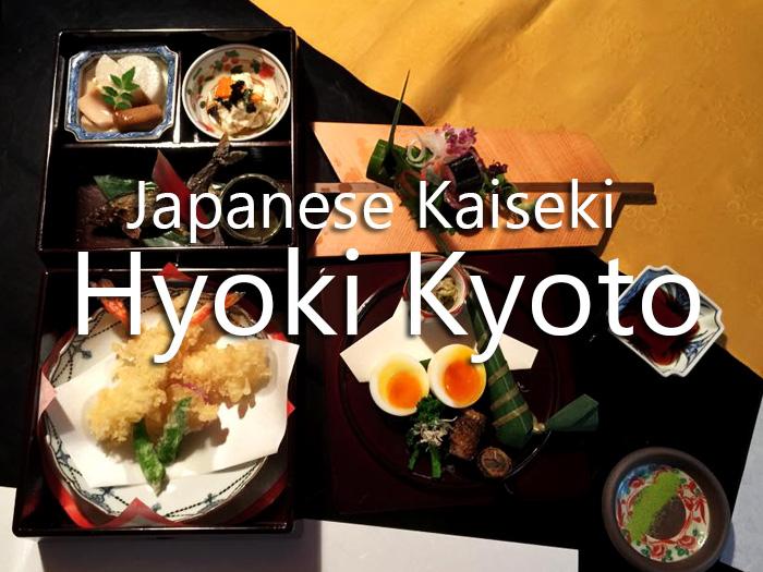 Hyoki 京懐石料理 京都観光  food in kyoto