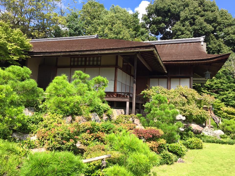 ookouchi-sansou garden