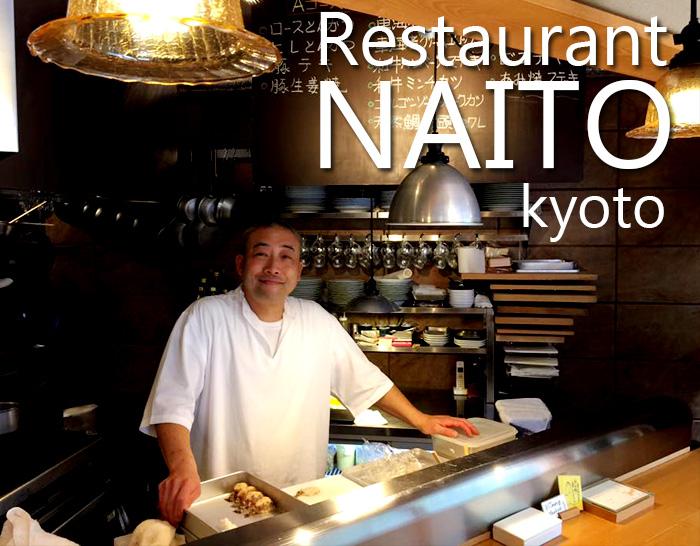 Petit Restaurant Naito Kyoto 京都観光ガイド